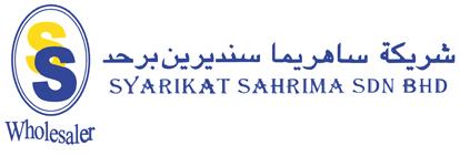 Syarikat Sahrima Logo